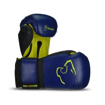 Nemesis Boxing Gloves Blue / Yellow