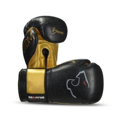 Nemesis Boxing Gloves 8oz - 16oz Black And Gold